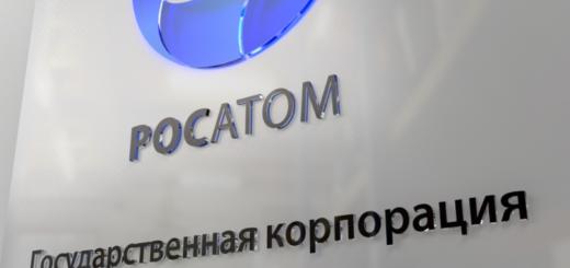 1380545073_rosatom-mozhet-predostavit-kredit-kompanii-ahmetova