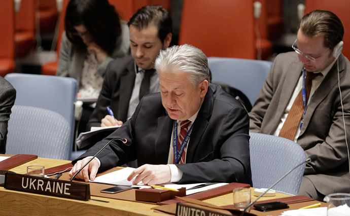 Security Council Meeting:Implementation of the note by the President of the Security Council (S/2010/507)