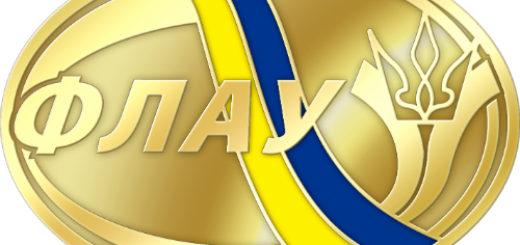 FLAU_logo_new