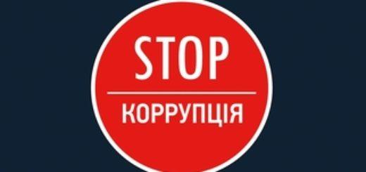korupcija-znischuje-ukrajinu_1161_s6
