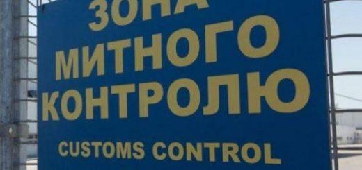 pravdatime.uz_.ua_4_1_16_