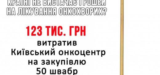13710476_1238037656217269_168877348116120211_o-1024x638