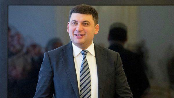 grojsman_soobshil_novie_sroki_vstupleniya_ukraini_v_evrosoyuz
