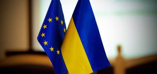 1468304739_ukraina-poluchit-ot-evrosoyuza-f