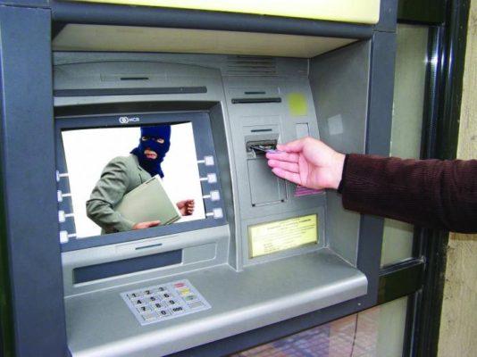 polic_bankomat