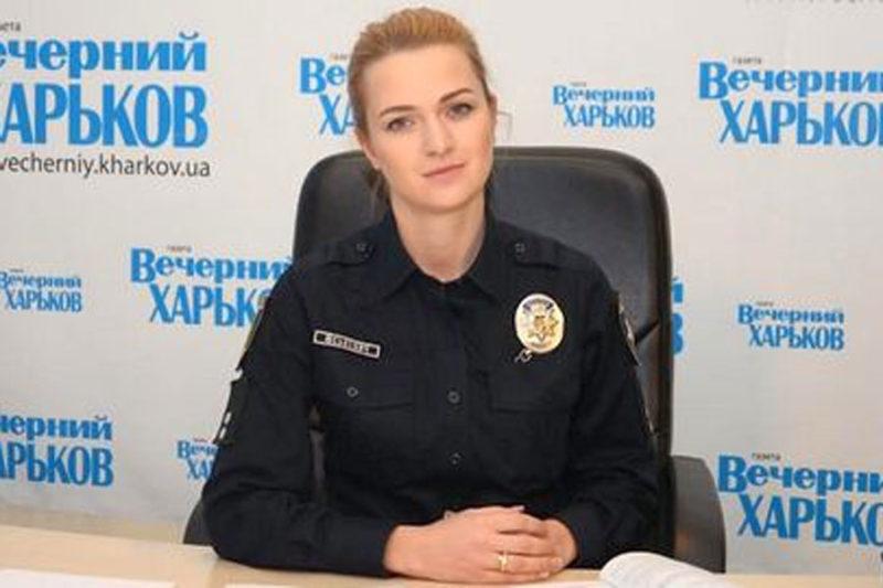 yuskevich