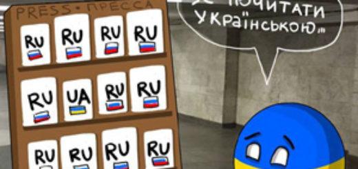 37eab81-mova-ukrainska300