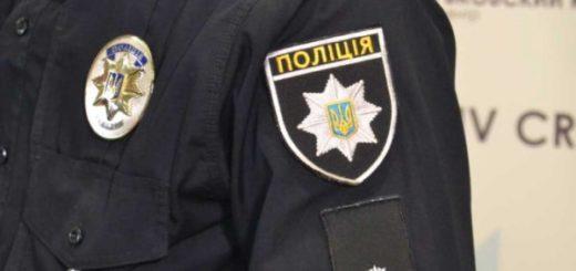 politsiya1-e1476027286396