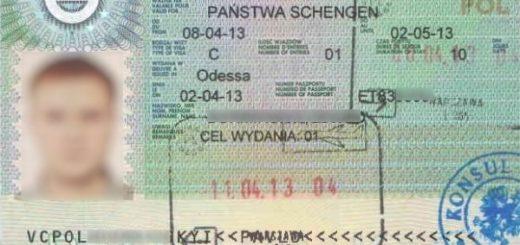 shengenskaja-visa-v-polshu