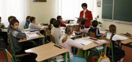 shkola1-800x484