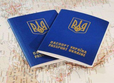 zakordonniy_pasport_1-400x291