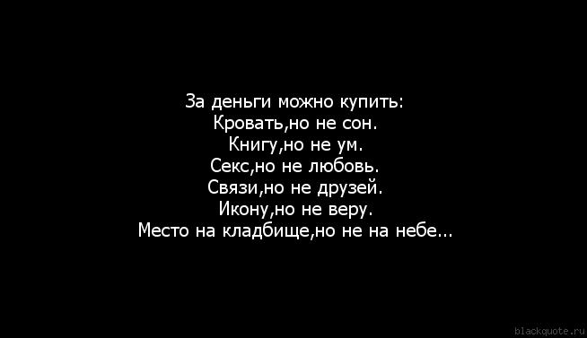viskazivaniya-velikih-zhenshin-o-sekse