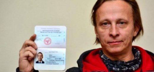 ohlobystin_pasport_dnr_410
