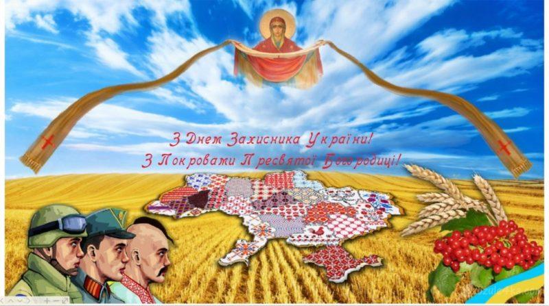 Покрова Пресвятої Богородиці 14 жовтня: що не можна робити в цей день | | УКРАЇНА LIVE